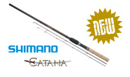 Specialist / Pike Rods